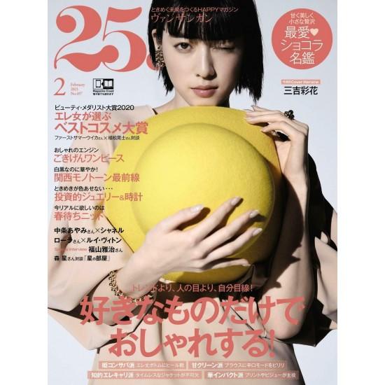 25Ans (Japan)