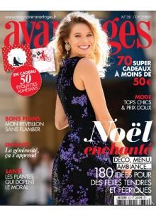 Avantages (France)