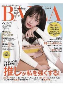 Baila (Japan)