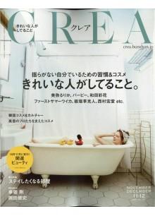 Crea (Japan)