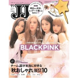 JJ (Japan)