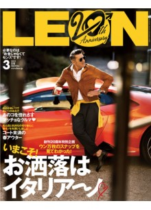 Leon (Japan)